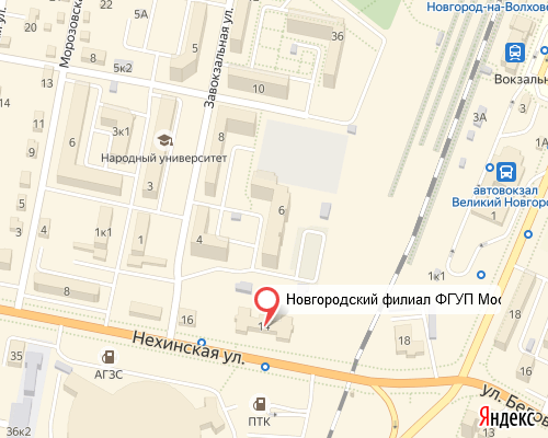 Новгородский филиал ФГУП Московское ПрОП Минтруда России_13-03-2018_08-18-53